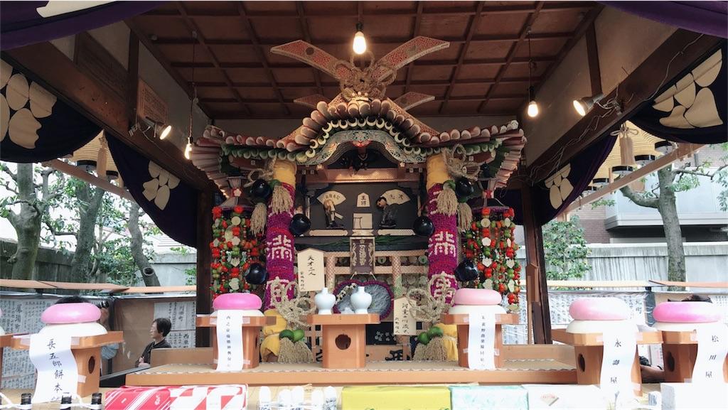 f:id:shiori_1995:20171012220808j:image
