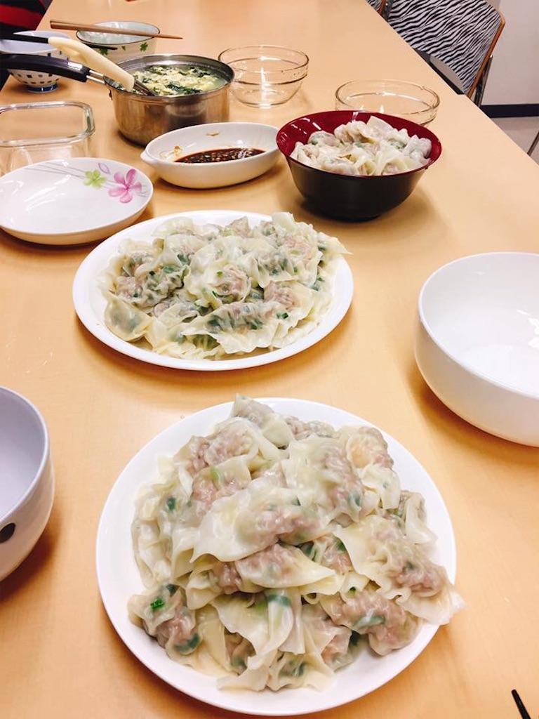 f:id:shiori_1995:20171013000219j:image
