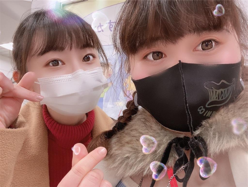 f:id:shiori_amakawa:20210314092919j:image
