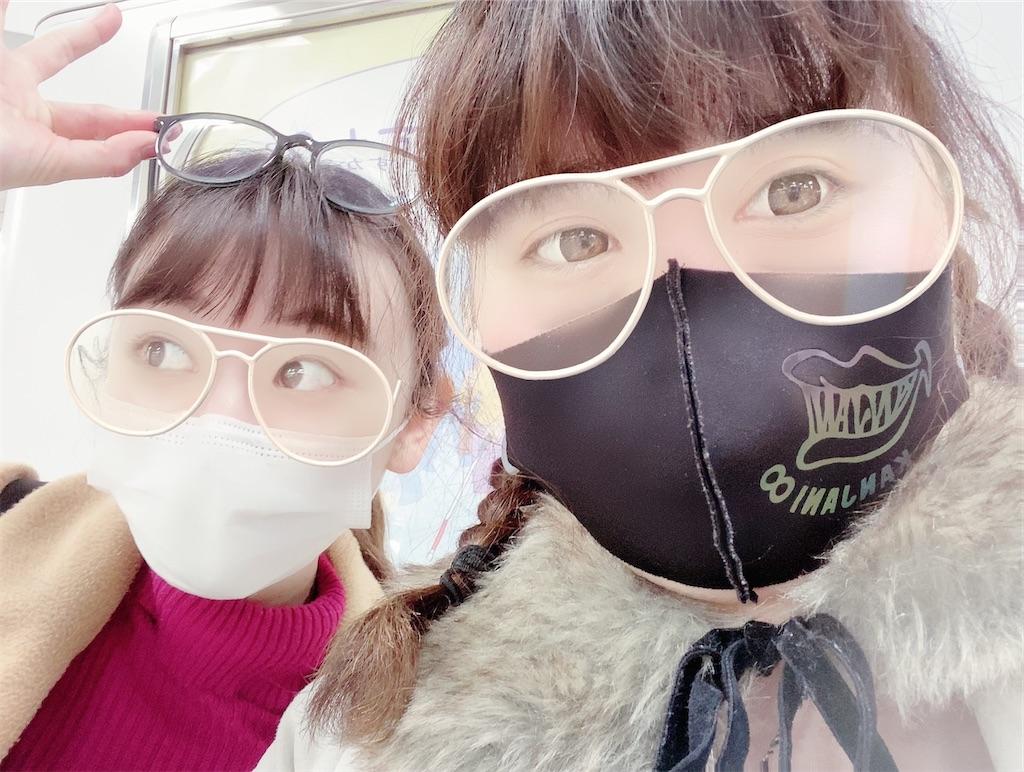f:id:shiori_amakawa:20210314093435j:image