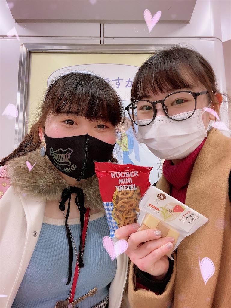 f:id:shiori_amakawa:20210314093438j:image