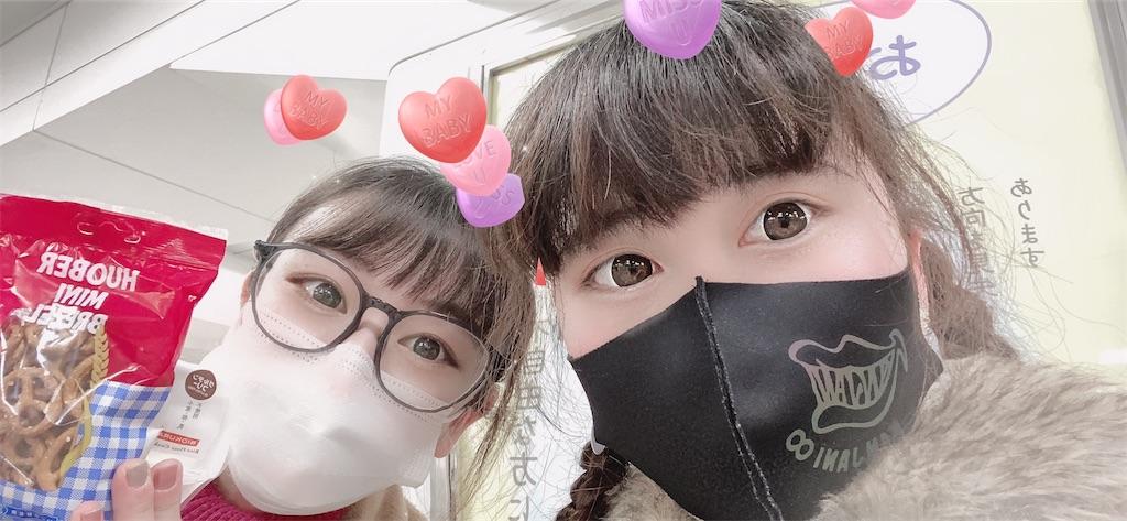 f:id:shiori_amakawa:20210314093546j:image