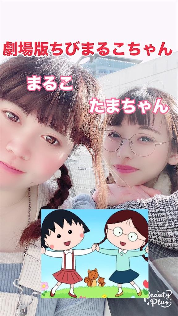 f:id:shiori_amakawa:20210314212616j:image