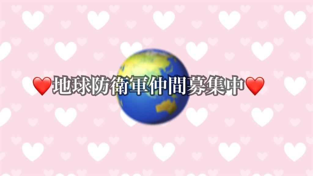 f:id:shiori_amakawa:20210317072320j:image