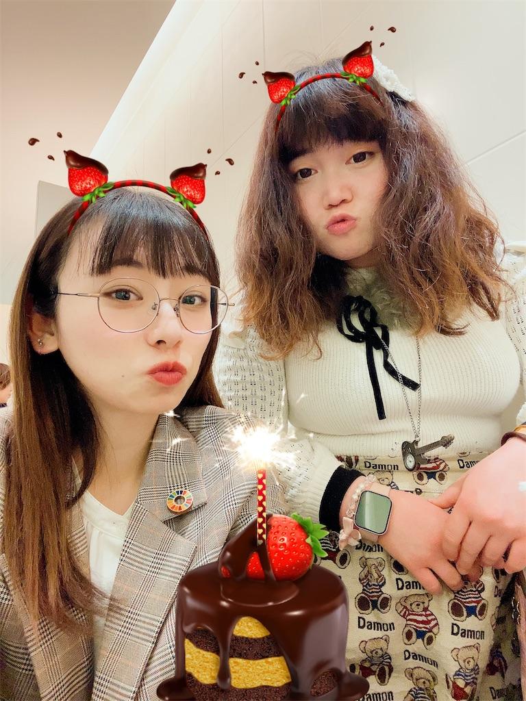 f:id:shiori_amakawa:20210317072656j:image