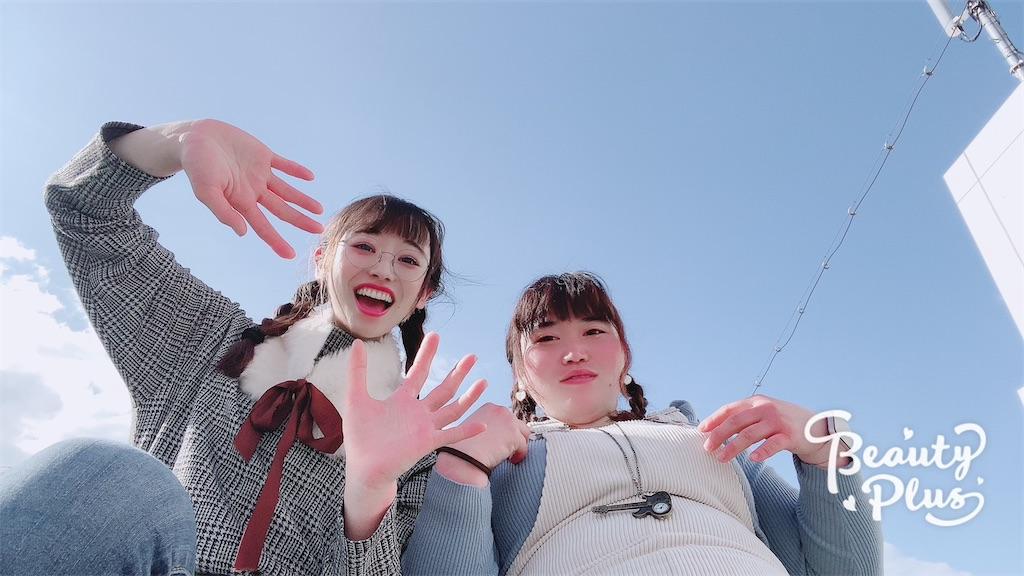 f:id:shiori_amakawa:20210318072349j:image