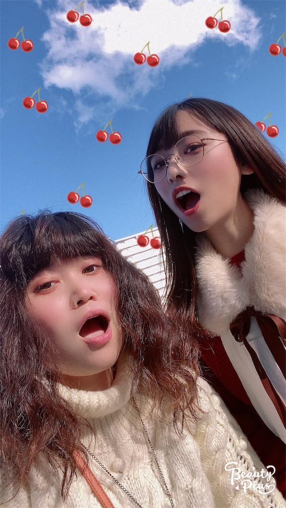 f:id:shiori_amakawa:20210318072428j:image