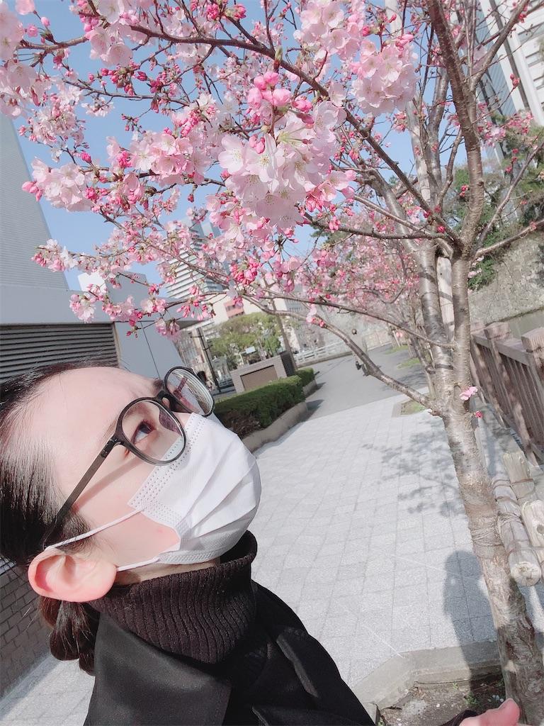 f:id:shiori_amakawa:20210318120218j:image