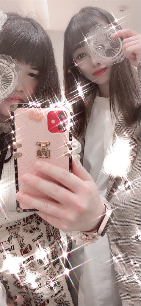 f:id:shiori_amakawa:20210319071052j:image