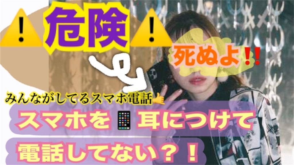 f:id:shiori_amakawa:20210319074057j:image