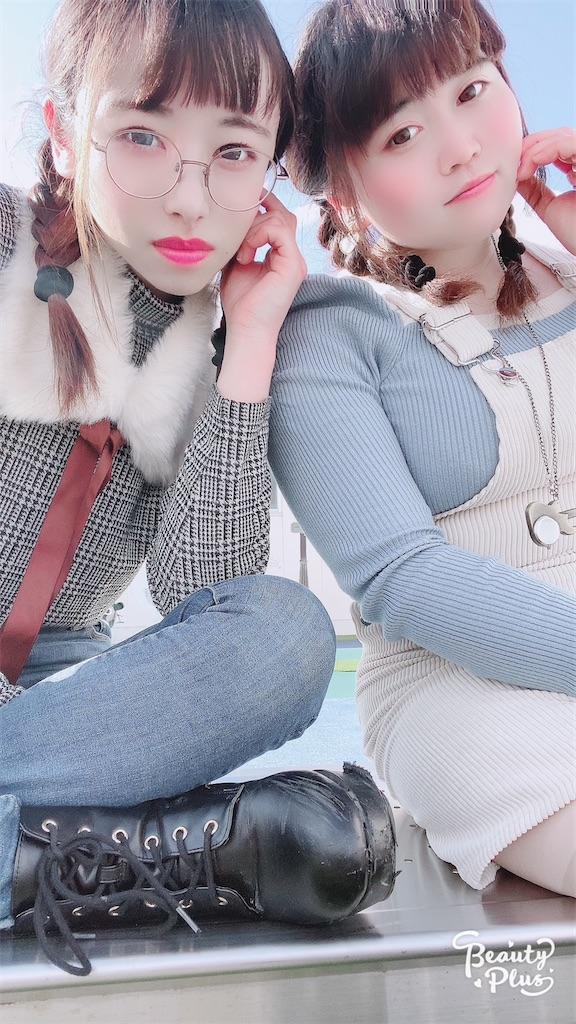 f:id:shiori_amakawa:20210320090017j:image