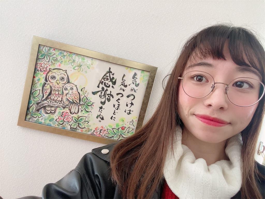 f:id:shiori_amakawa:20210320090153j:image