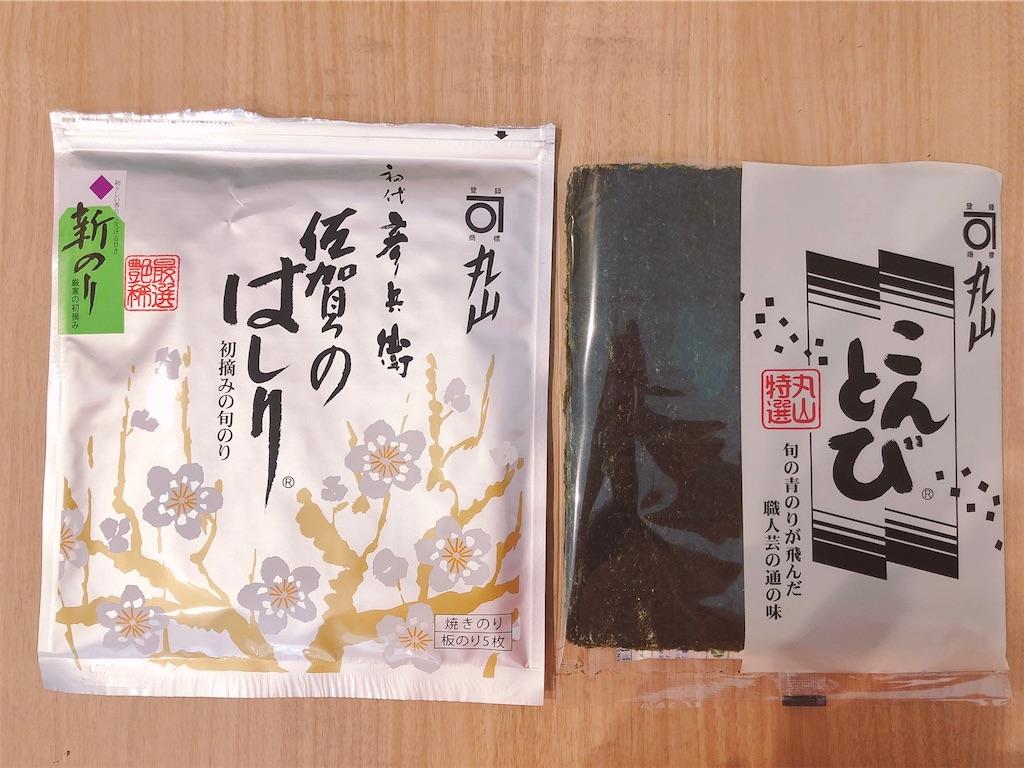 f:id:shiori_amakawa:20210320172131j:image