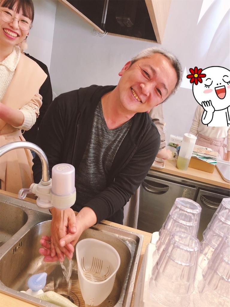 f:id:shiori_amakawa:20210320195844j:image