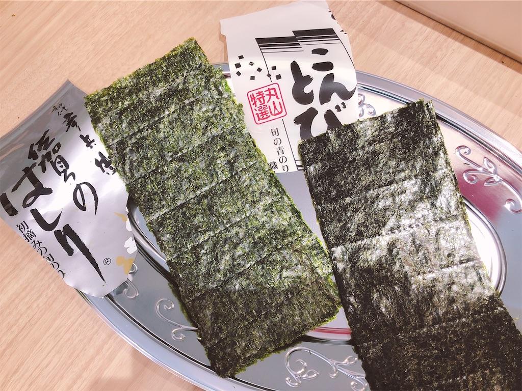 f:id:shiori_amakawa:20210320195950j:image