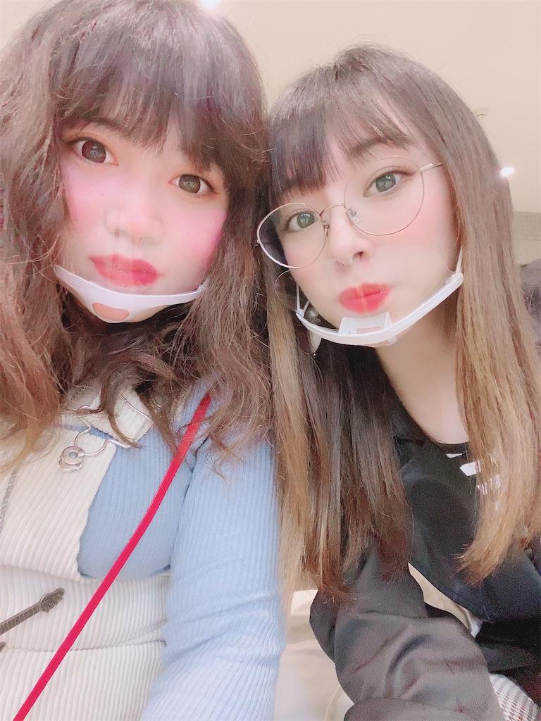 f:id:shiori_amakawa:20210322115351j:image