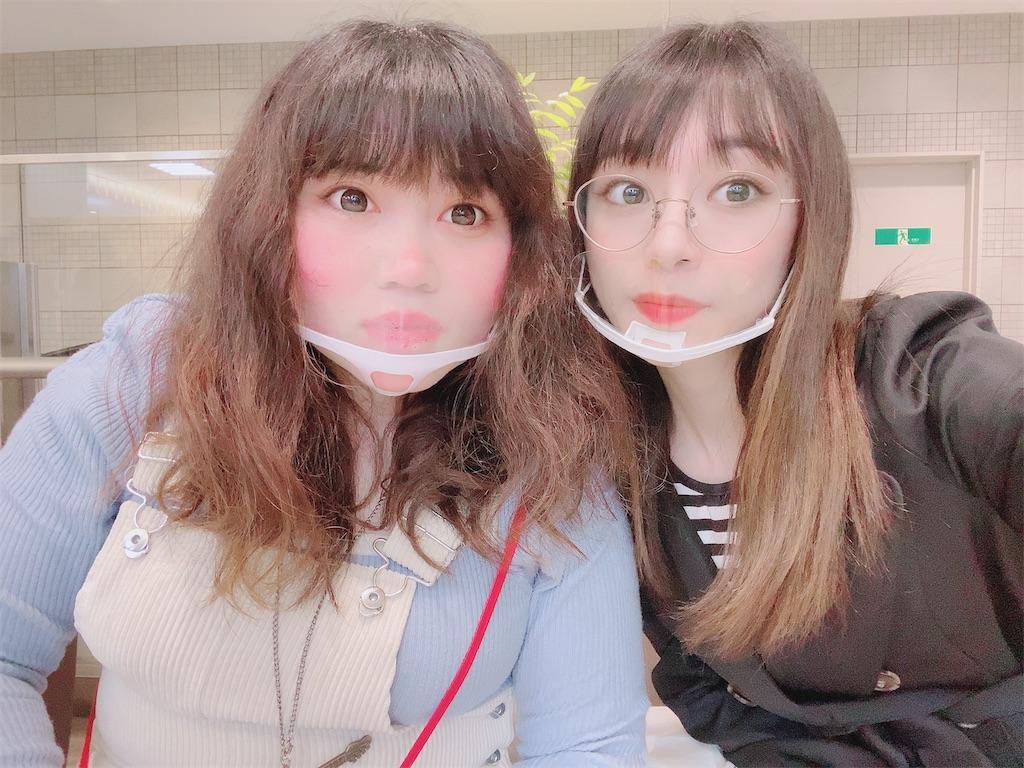 f:id:shiori_amakawa:20210322115401j:image