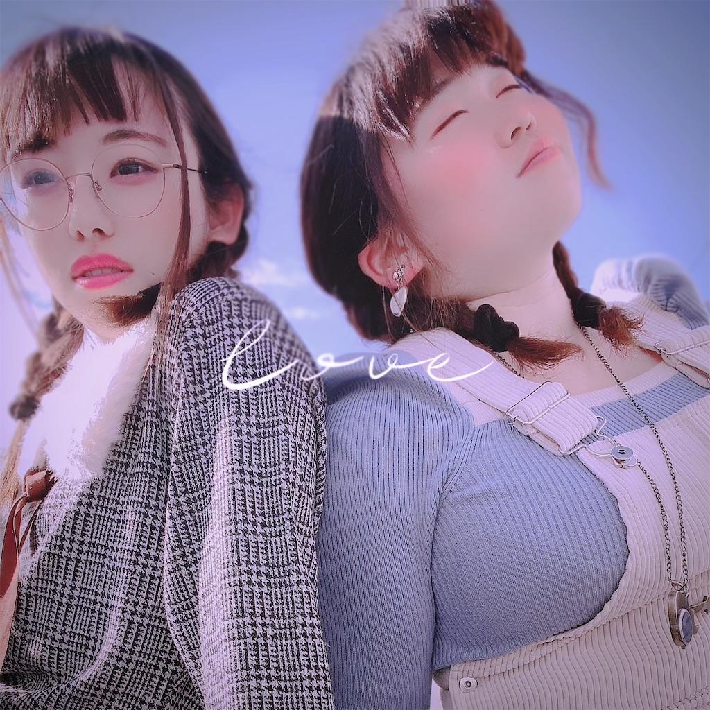 f:id:shiori_amakawa:20210323131429j:image