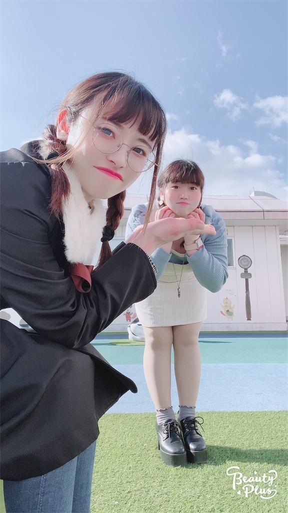 f:id:shiori_amakawa:20210323131436j:image