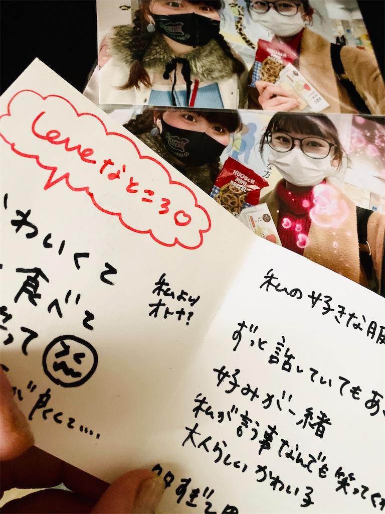 f:id:shiori_amakawa:20210325070924j:image