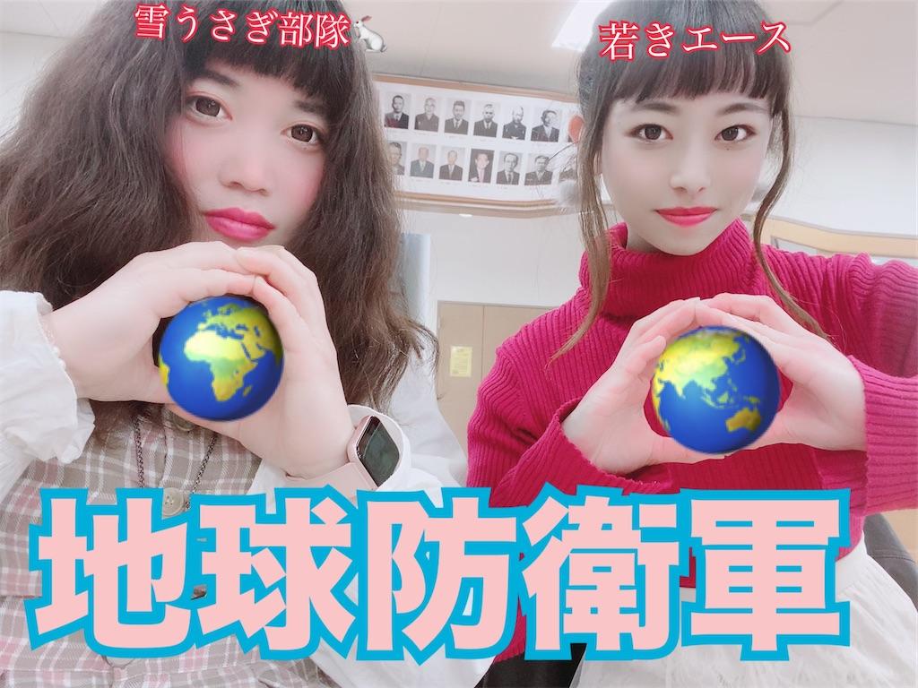 f:id:shiori_amakawa:20210325074338j:image