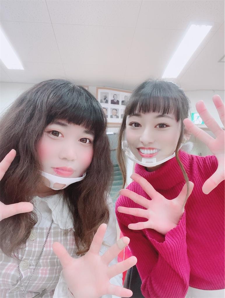 f:id:shiori_amakawa:20210325080455j:image