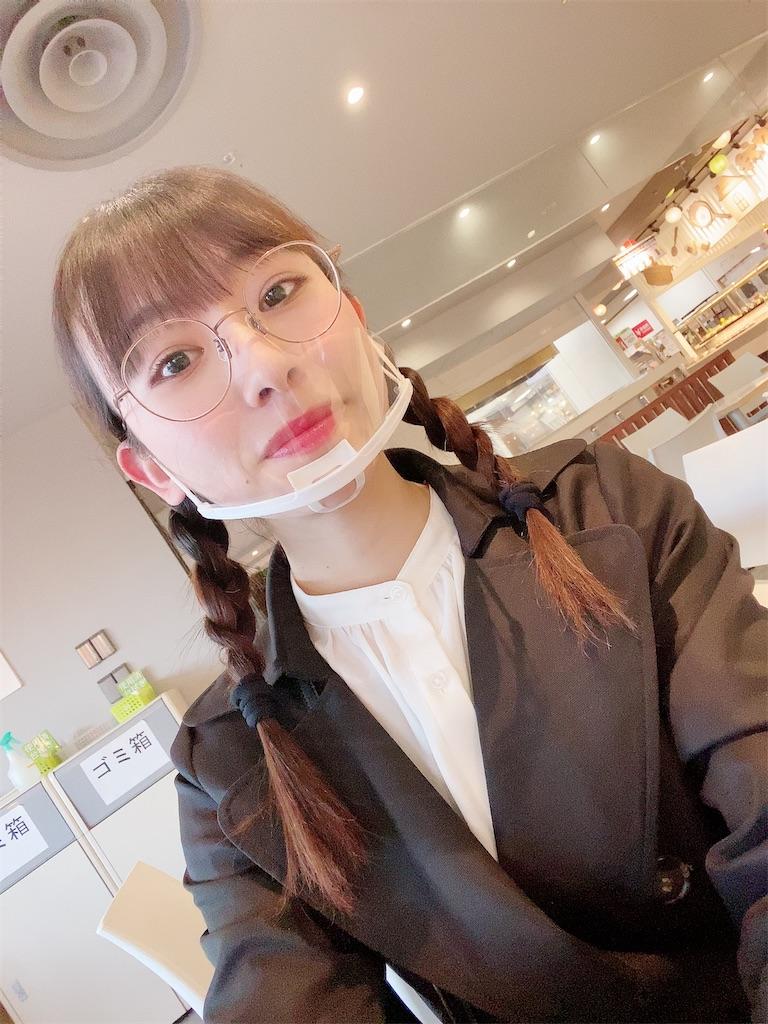 f:id:shiori_amakawa:20210325081439j:image