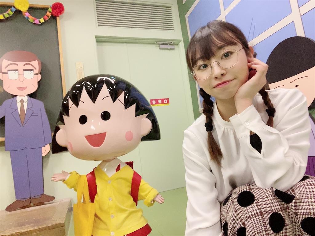 f:id:shiori_amakawa:20210325081600j:image