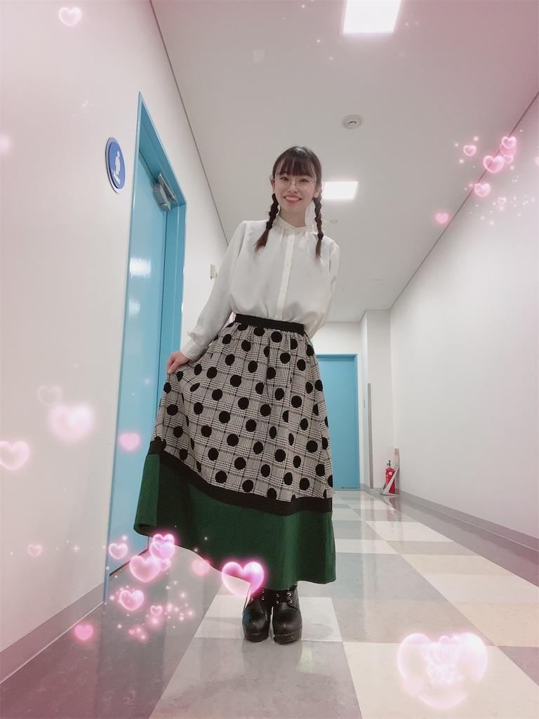 f:id:shiori_amakawa:20210325081846j:image