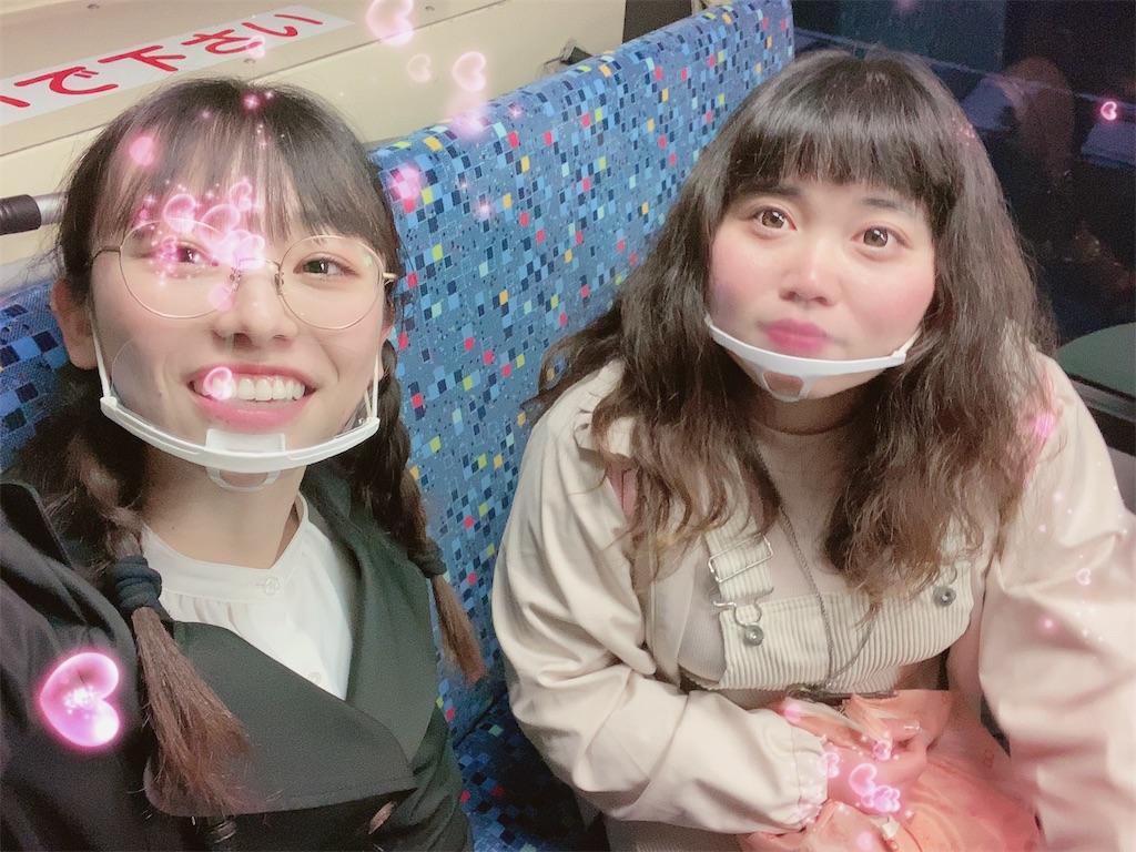 f:id:shiori_amakawa:20210325084136j:image