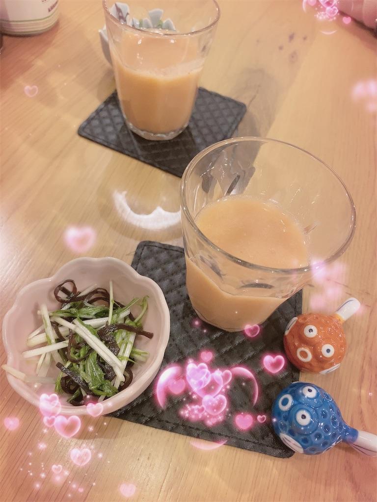 f:id:shiori_amakawa:20210325084703j:image