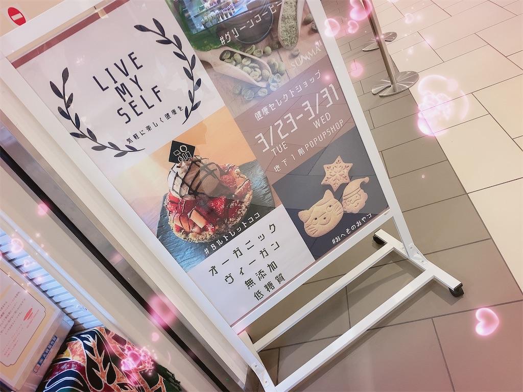 f:id:shiori_amakawa:20210326224851j:image