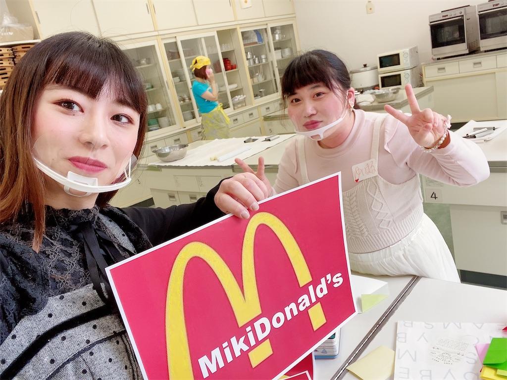 f:id:shiori_amakawa:20210328083914j:image