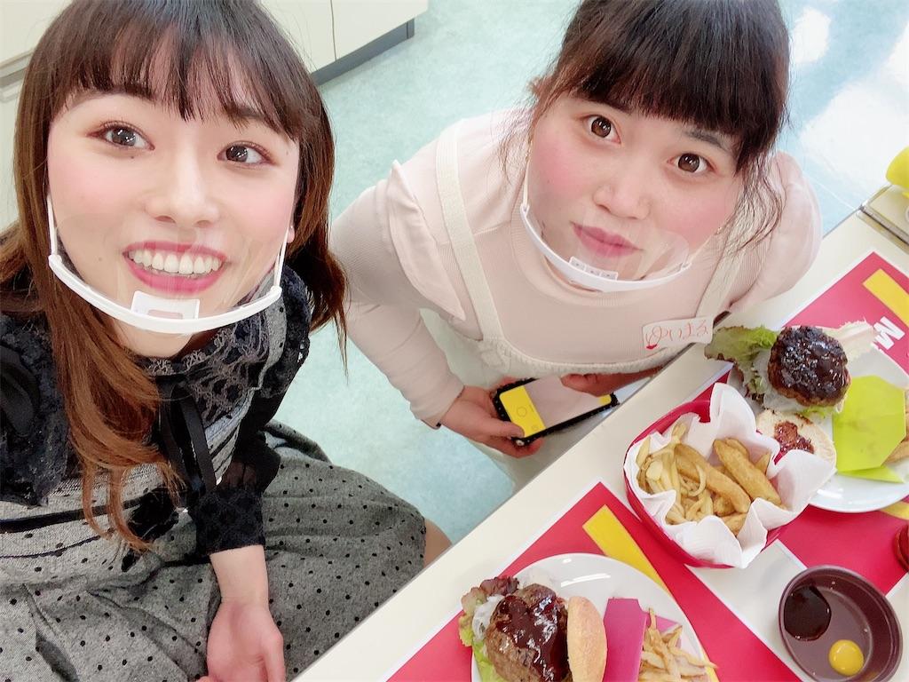 f:id:shiori_amakawa:20210328203621j:image