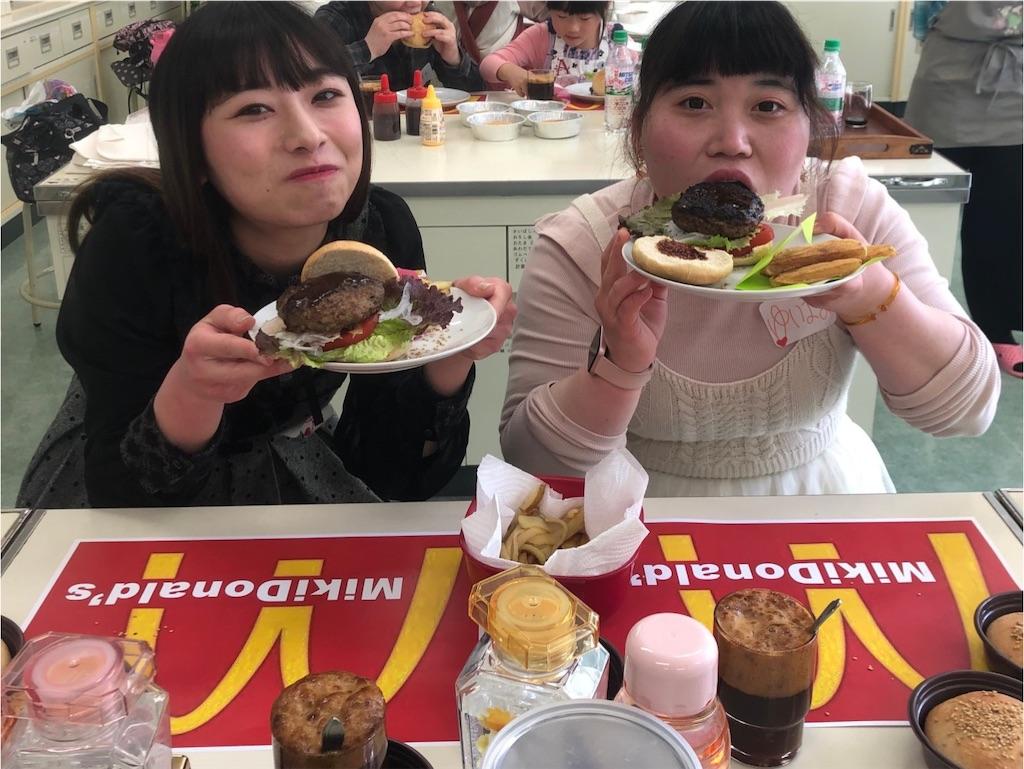 f:id:shiori_amakawa:20210328204713j:image