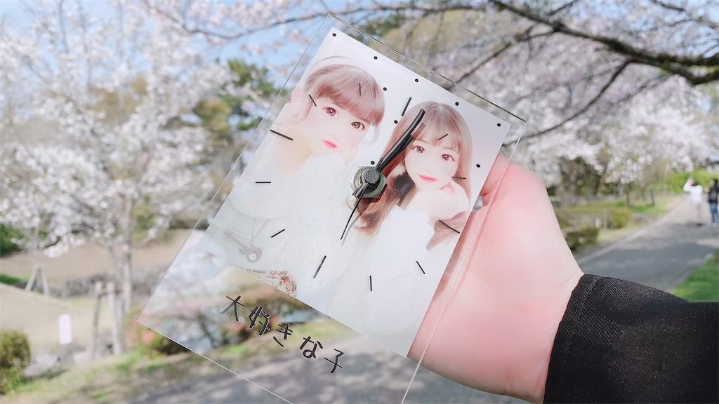 f:id:shiori_amakawa:20210330212158j:image