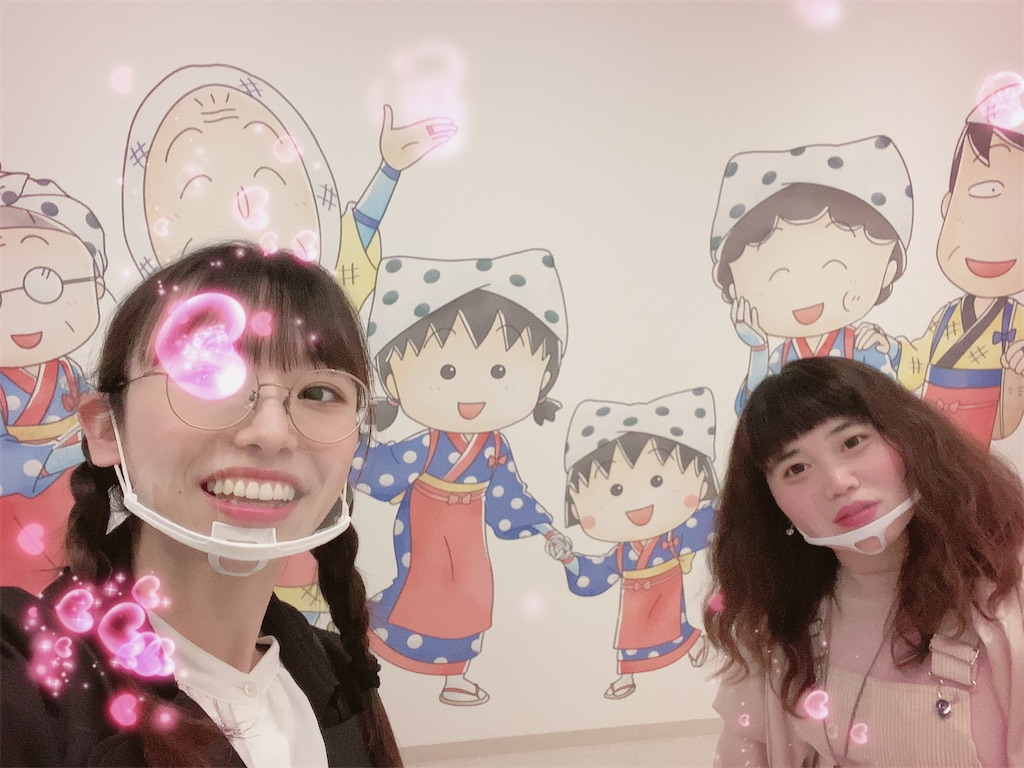 f:id:shiori_amakawa:20210401124627j:image