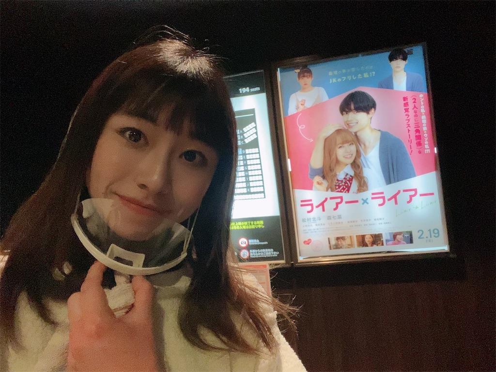 f:id:shiori_amakawa:20210401124937j:image