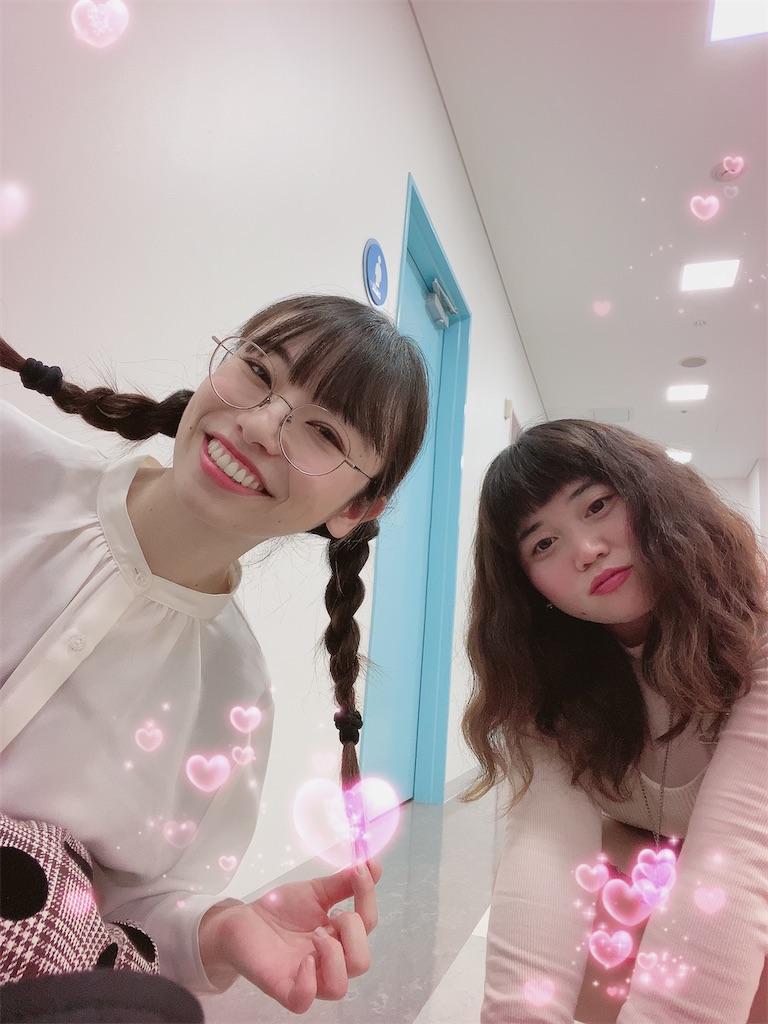 f:id:shiori_amakawa:20210401130126j:image