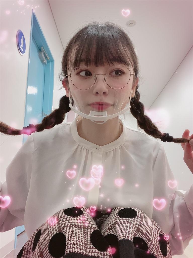 f:id:shiori_amakawa:20210401130211j:image