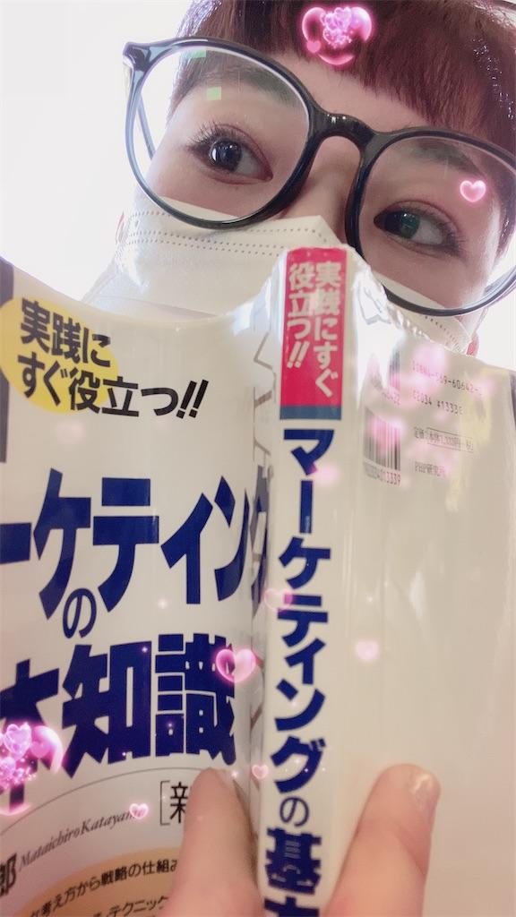 f:id:shiori_amakawa:20210401130839j:image