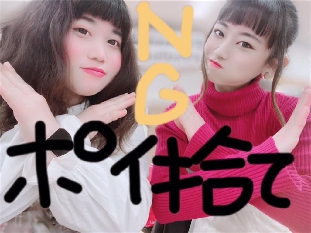 f:id:shiori_amakawa:20210401212548j:image
