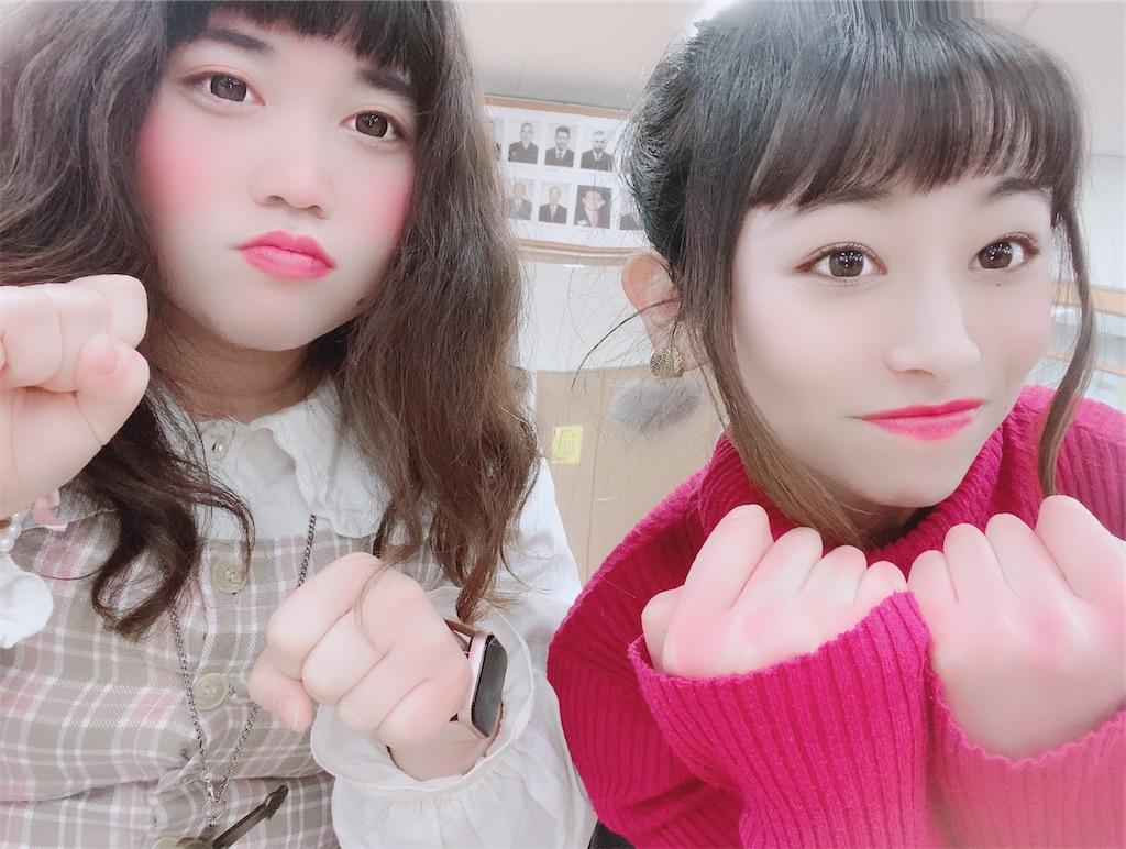 f:id:shiori_amakawa:20210401212620j:image