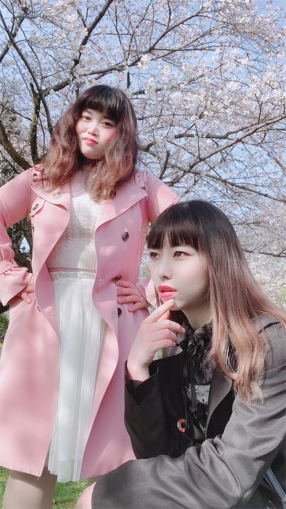 f:id:shiori_amakawa:20210401214552j:image