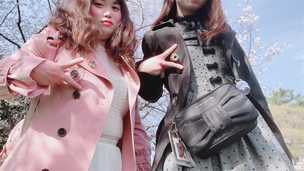f:id:shiori_amakawa:20210401215928j:image