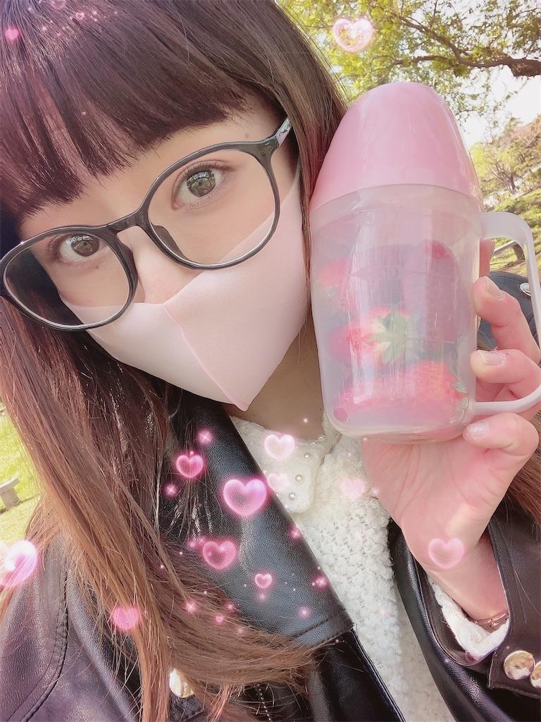 f:id:shiori_amakawa:20210406212642j:image