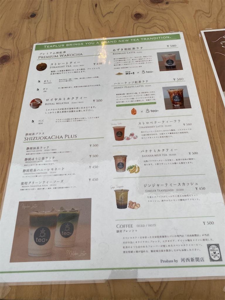 f:id:shiori_amakawa:20210407082032j:image