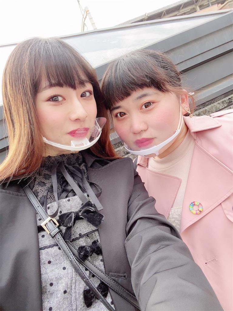 f:id:shiori_amakawa:20210408082029j:image