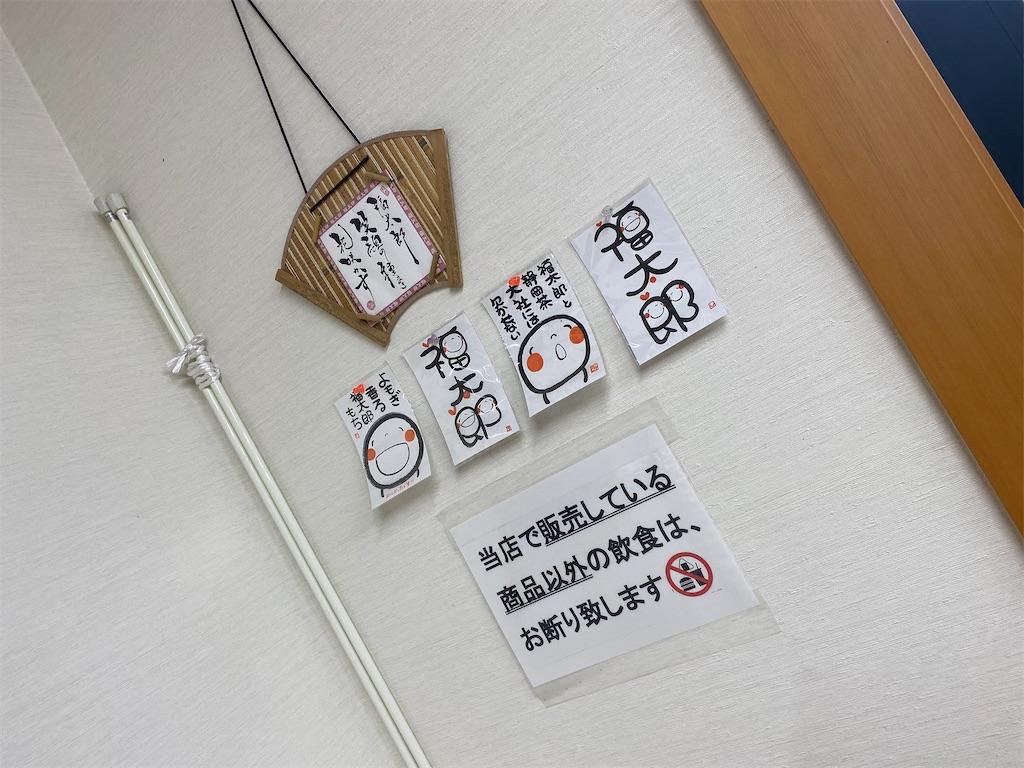 f:id:shiori_amakawa:20210417144124j:image