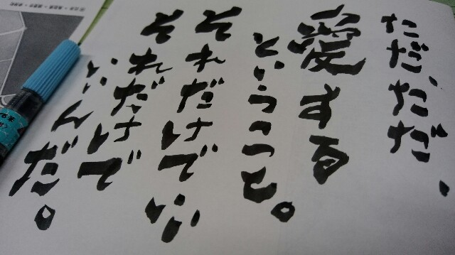 f:id:shioribloom55:20200118215046j:image